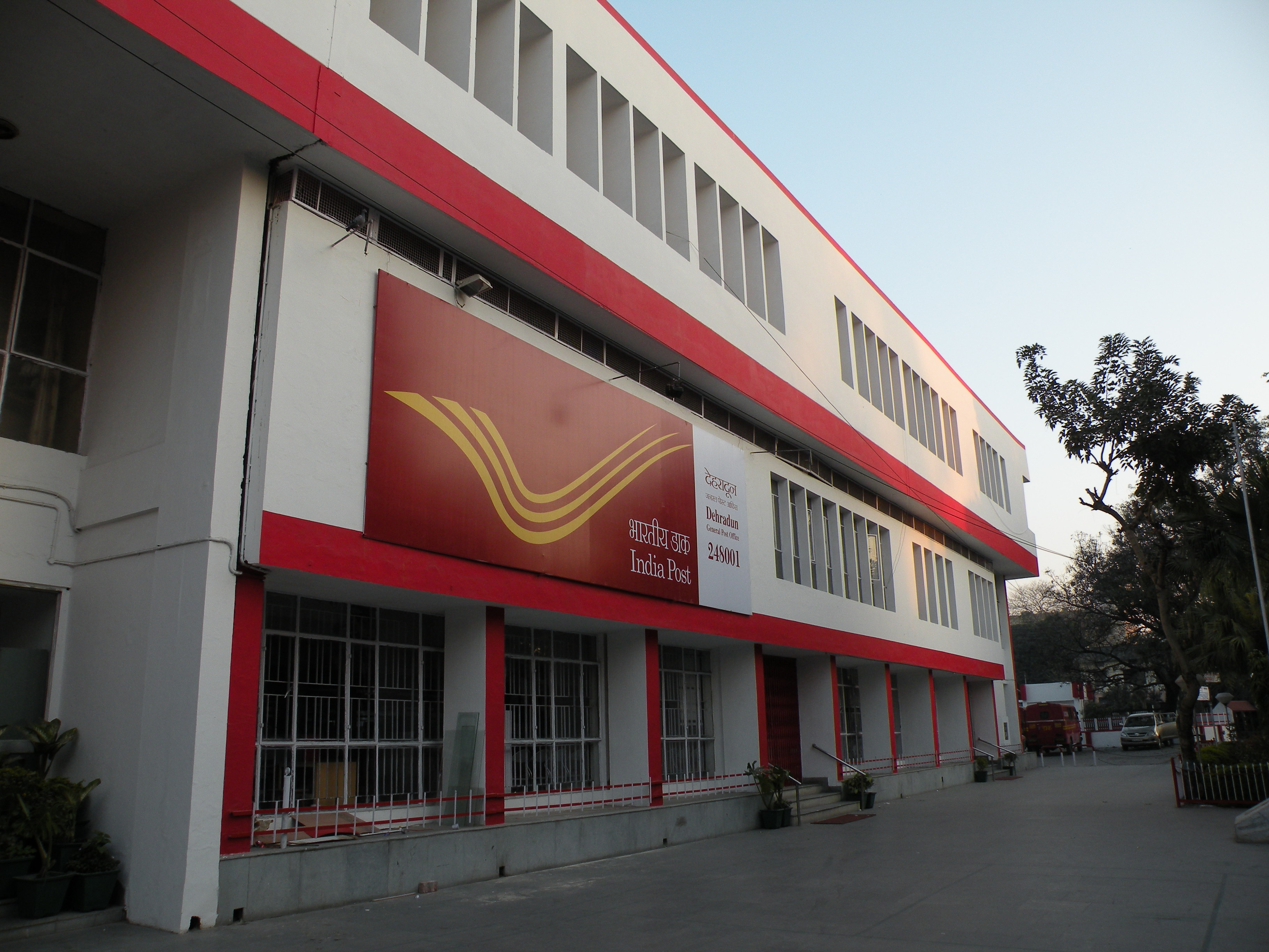 India post uttrakhand - Post office insurance services ...